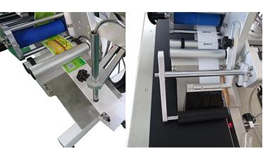 Avtomatik fotoelektrik izləmə